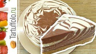 Творожный торт БЕЗ выпечки! ШОКОЛАДНО-ЛИМОННЫЙ ТОРТ. Очень вкусный!