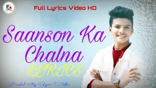 Saanson Ka Chalna Lyrics || Satyajeet Jena|| Presented By