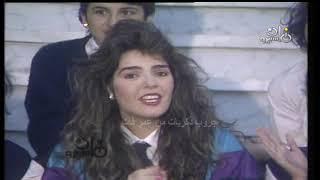 مازيكا احنا التلامذة - منى عبد الغنى تحميل MP3