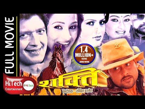 Shakti | Nepali Movie