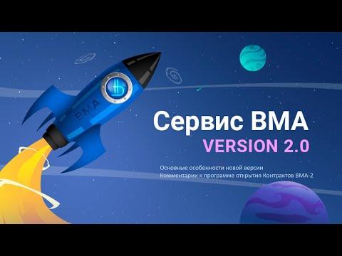 , title : 'Bit Trade Mining Accelerator — версия 2.0. Особенности новой версии. Программа открытия контрактов.