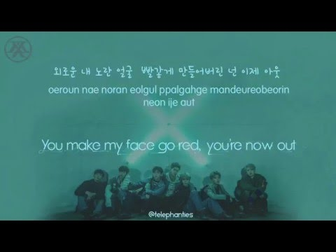 MONSTA X (몬스타엑스) - Unfair Love (반칙이야) [ENG/HAN/ROM] LYRICS Mp3