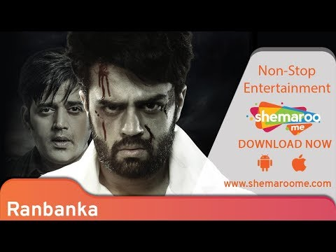 Story Of Non-Violent Engineer | RANBANKA [2015] Manish Paul | Ravi Kishan | Pooja Thakur