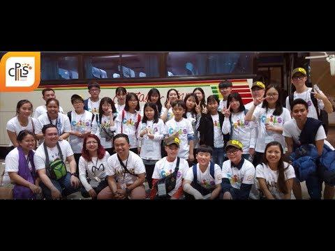 [CPILS] Junior Immersion Program Highlight 2017!!!