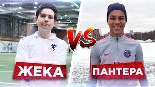 ЖЕКА VS ПАНТЕРА / БИТВА ЛЕГЕНД ПОЛУФИНАЛ