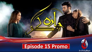 Watch it Live On Tuesday at 9 PM I Charagar I Episode 15 I Promo I Aaj Entertainment