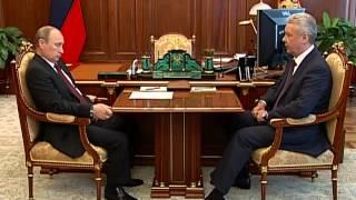 Путин принял отставку Собянина с поста мэра
