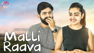 Malli Raava (School Crush Story Relived) | Hey Pilla | CAPDT