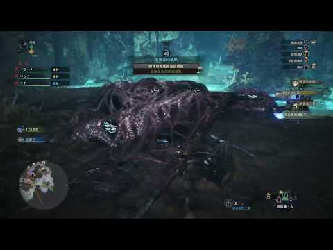 【 MHW 上位-控場流-滅氣麻痺大鎚-裝備分享 -Monster Hunter: World 魔物獵人世界 】