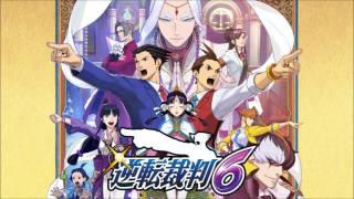 Ace Attorney Spirit Of Justice OST Complete
