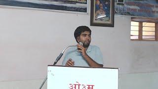 sadhak shivir - Free video search site - Findclip Net