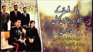 Pak Army Major And Lady Captain Wedding Pak Army Ky Major Lady Captain Ki Shadi