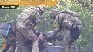 Бій під Іловайськом: добровольчі батальйони не змогли взяти місто