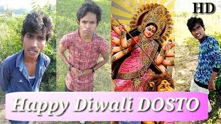HAPPY DIWALI || DIWALI SPECIAL || PRINCE KUMAR COMEDY || PRIKISU || VIGO VIDEO