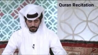 Ayat Kursi By Mohammed Taha Al Junayd |Best Quran Recitation |Heart Touching Best Qirat In The World