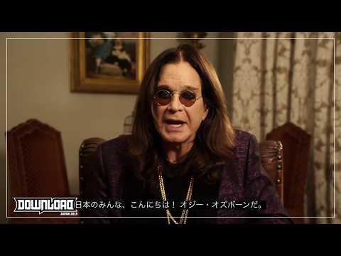 【DOWNLOAD JAPAN 2019】Ozzy Osbourneが日本や日本のファンについて語る