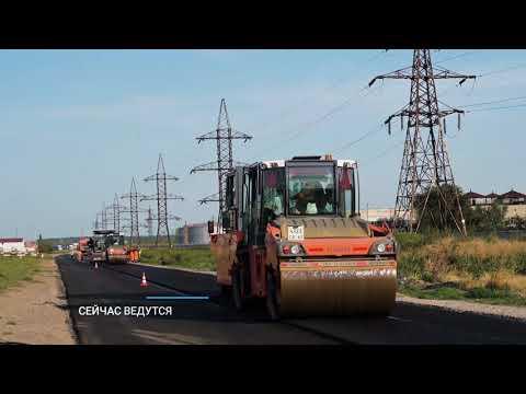 """""""Автодоринжиниринг"""" ремонтирует улицу Новозаводскую вТольятти"""