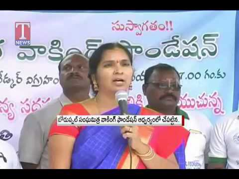 HARITHA HARAM AT BODUPPAL