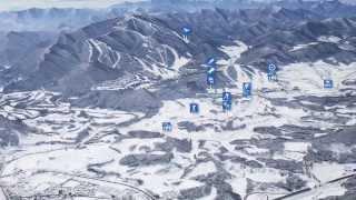 A Look at the Next Winter Games: PyeongChang 2018