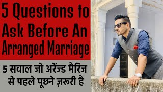 5 Questions To Ask Before An Arranged Marriage | Arranged Marriage First Meeting Questions To Girl