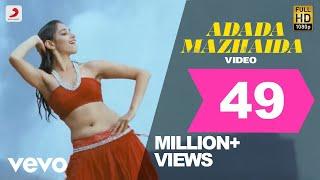 Paiya - Adada Mazhaida Video | Karthi, Tamannah | Yuvan Shankar Raja