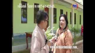 preview picture of video 'ที่พักจันทบุรีเจ้าหลาว ร้านเจ้จิตต์ซีฟู๊ด'