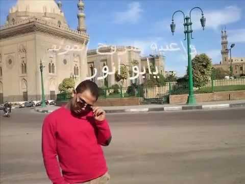 هنروح المولد يابو انور مع تحياتى حسام حسن 0120676