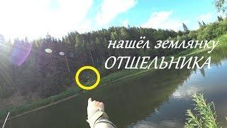 Река брусянка свердловская область рыбалка