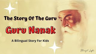Story of Guru Nanak I Gurupurab I Guru Nanak Jayanti I Bilingual Story - Download this Video in MP3, M4A, WEBM, MP4, 3GP