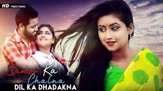 Sanso Ka Chalna Dil Ka Dhadakna | Satyajeet   - YouTube