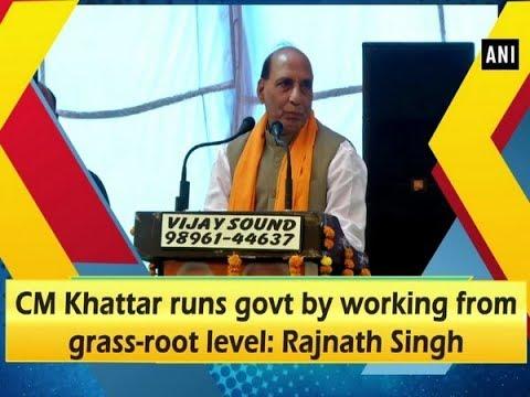 CM Khattar runs govt by working from grass-root level: Rajnath Singh