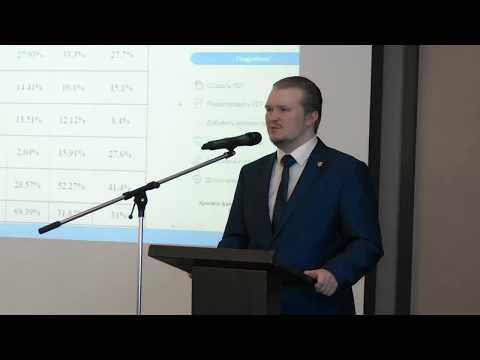Практика защиты АУ от админ.ответственности, влияние Определения КС РФ от 06.06.2017