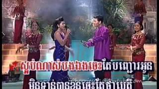 Bayon DVD 28 - Cheng Soriya + Aek Siday - Kromom Chaat Chhay