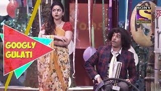 Dr. Gulati's Wife Elopes | Googly Gulati | The Kapil Sharma Show