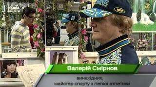 """Тренажерный зал """"Монолит"""", Киев. История уникальности"""