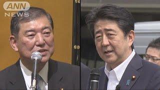 安倍・石破両陣営の動きが活発化自民党総裁選18/08/03