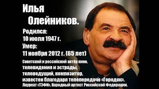 МОГИЛЫ ИЗВЕСТНЫХ ЛЮДЕЙ. г.(Санкт-Петербург).( часть-1).