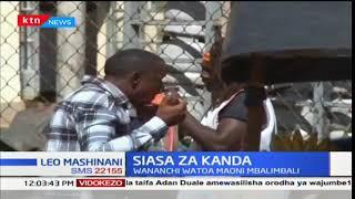 Maoni ya wakazi wa Bungoma kutokana na tangazo la Rais la utangamano wa Afrika mashariki
