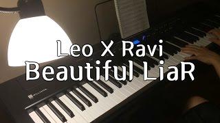 빅스 LR (VIXX LR) - Beautiful Liar - Piano Cover 뷰티풀 라이어 피아노 커버