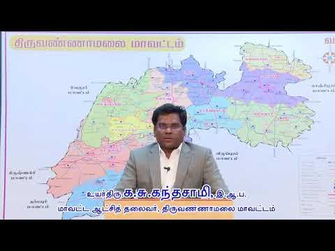 கொரோனா வைரஸ் விழிப்புணர்வு வீடியோ