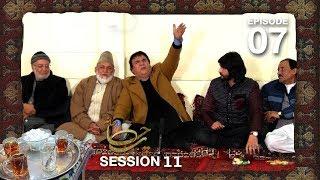 Chai Khana - Season 11 - Ep.07