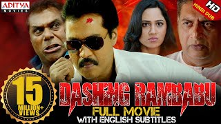Dashing Rambabu 2019 New Released Full Hindi Dubbed Movie | Sunil,Miya