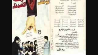 خالد الحسينى إمبابى ـ مطلوب موظف ـ فرقة الأصدقاء.FLV