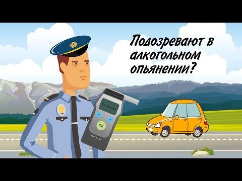 Как избежать лишения прав. Признаки опьянения за рулем. Ответственность