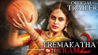 Prema Katha Chitram 2 (2020) Hindi Trailer | New Released Full Hindi Dubbed Movie | Nandita Swetha