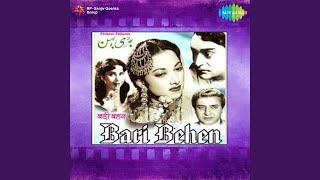 Chale Jaana Nahin Revival - YouTube