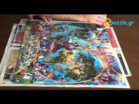 Πως κολλάμε το puzzle