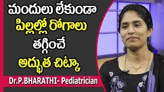 Children Health Issues and Amazing Solutions || Dr.P.Bharathi || SumanTV Mom