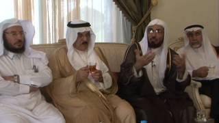 تحميل اغاني كلمة د سلمان العودة في مجلس أسرة آل الشيخ مبارك MP3