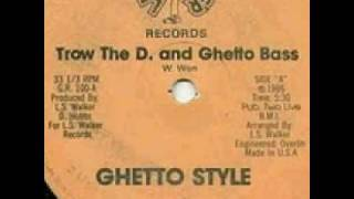 Old School Beats  - 2 Live Crew - Throw That Dick